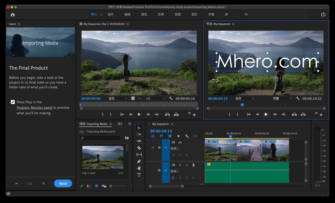 adobe premiere pro for mac 4