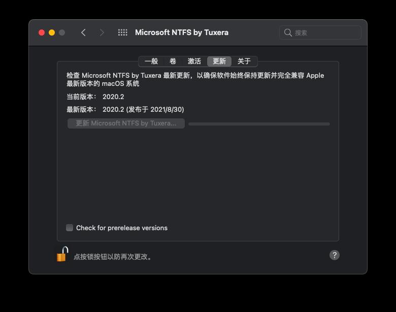 Tuxera NTFS For Mac安装界面4