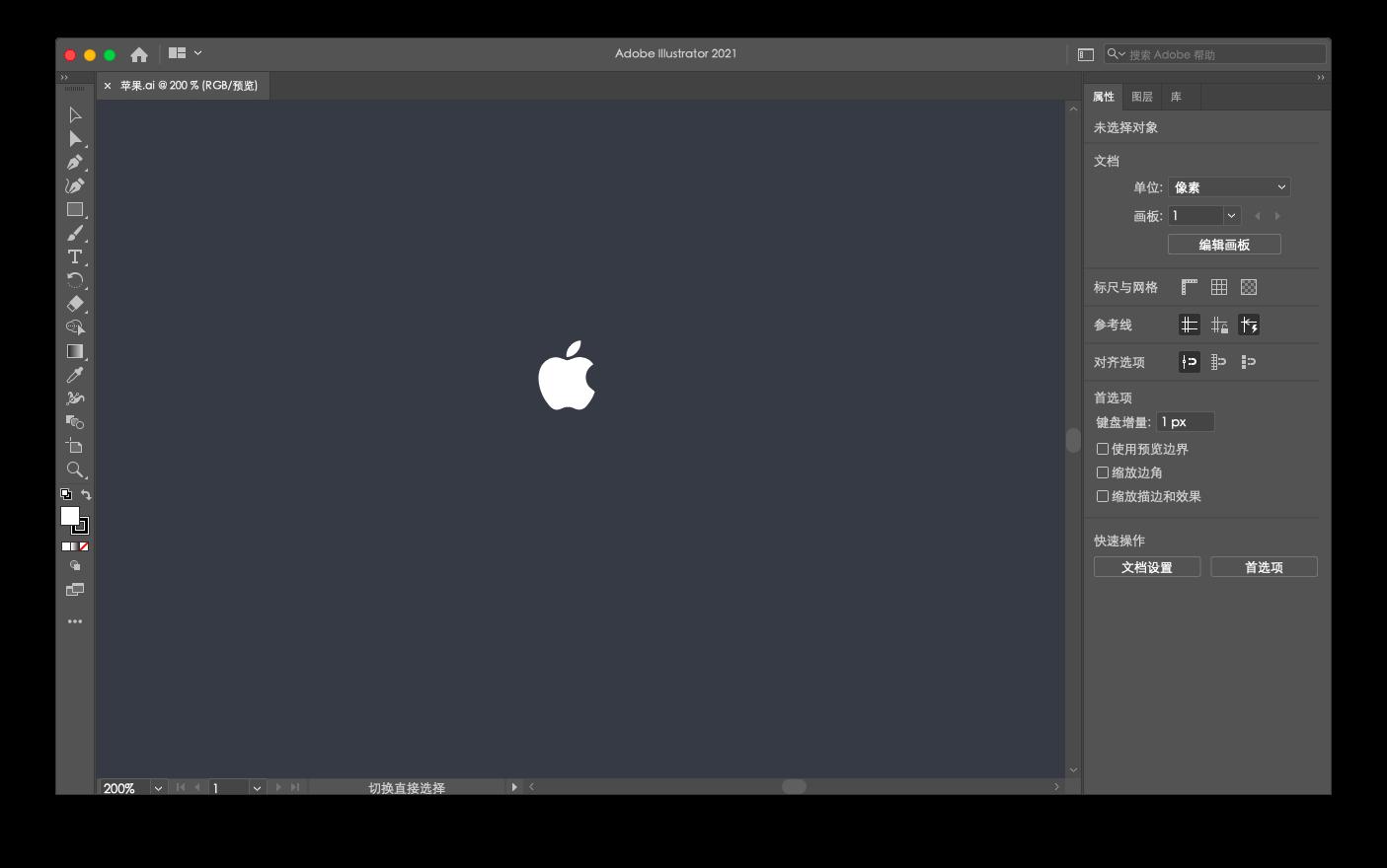Adobe Illustrator For Mac - 作品 - 苹果标志